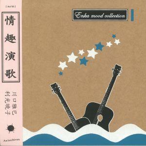 MASAMI, Kawaguchi/TOSHIMITSU AKIKO - Enka Mood Collection Vol 4