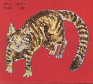 SHIMIZU, Yasuaki - Kakashi (reissue)