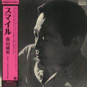 MORIYAMA, Takeo - Smile (reissue)