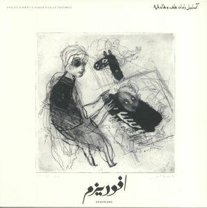 KURBEH, Khaled/RAMAN KHALAF ENSEMBLE - Aphorisms