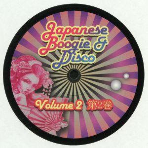 SHIT HOT SOUNDSYSTEM/ZIGGY PHUNK/SEAN INNIT/YAM WHO - Japanese Boogie & Disco Vol 2