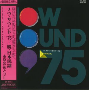ICHIHARA, Kosuke/3L - Now Sound 75