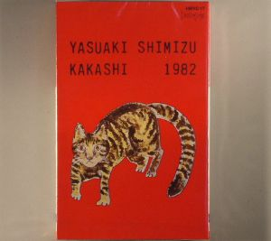 SHIMIZU, Yasuaki - Kakashi