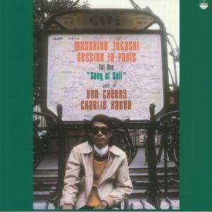 TOGASHI, Masahiko - Session In Paris Volume 1: Song Of Soil (reissue)