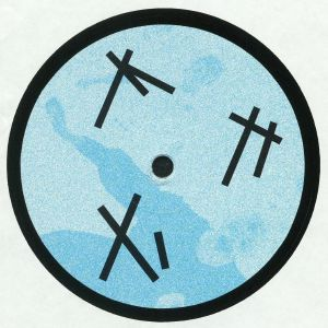 DJ OIL - Heritage