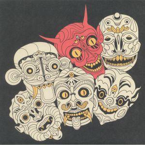 IGARASHI, Wata - Niskala EP