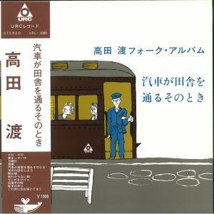 TAKADA, Wataru - Kisha Ga Inaka Wo Toru Sono Toki (reissue)