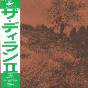 DYLAN II, The - Kinou No Omoide Ni Wakare O Tsugerundamono (reissue)
