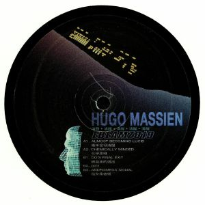 MASSIEN, Hugo - Almost Becoming Lucid EP
