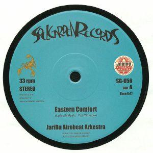 JARIBU AFROBEAT ARKESTRA - Eastern Comfort