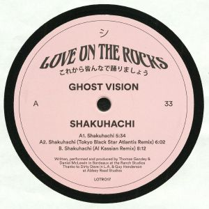 GHOST VISION - Shakuhachi