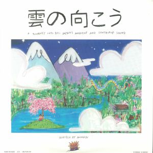 VARIOUS - Kumo No Muko: A Journey Into 80s Japan's Ambient & Synth Pop Sound