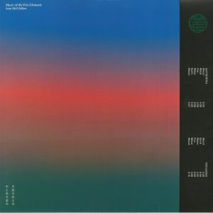 McCLELLAN, Sam - Music Of The Five Elements