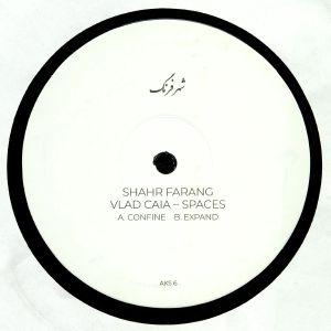 CAIA, Vlad - Spaces