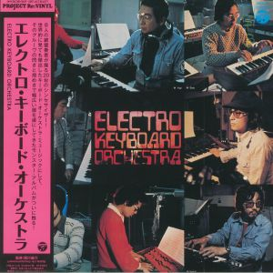 ELECTRO KEYBOARD ORCHESTRA - Electro Keyboard Orchestra (Record Store Day 2018)