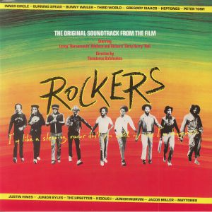 VARIOUS - Rockers (Soundtrack) (reissue)