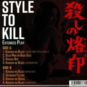 YAMAMOTO, Naozumi - Style To Kill