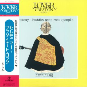 PEOPLE - Ceremony Buddah Meet Rock (reissue)