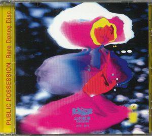 VARIOUS - Rare Dance Disc