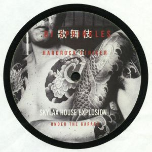 DJ SPRINKLES/HARDROCK STRIKER aka SKYLAX HOUSE EXPLOSION/MOVE D/JASON GROVE/MERWYN SANDERS/AN EXPRESSO/SIGNAL ST - Skylax House Explosion I: Under The Garage