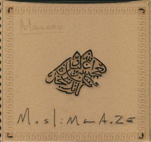 MUSLIMGAUZE - Maroon