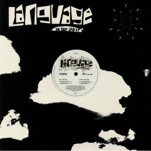 LANGUAGE - In The Lab EP
