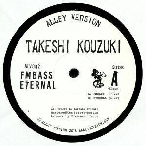 KOUZUKI, Takeshi - FMBass