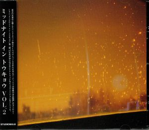 VARIOUS - Midnight In Tokyo Vol 2