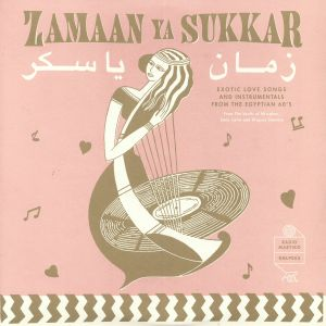VARIOUS - Zamaan Ya Sukkar: Exotic Love Songs & Instrumentals From The Egyptian 60s
