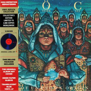 BLUE OYSTER CULT - Fire Of Unknown Origin (reissue)