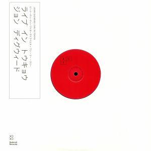 DIGWEED, John/MARC ROMBOY/MOLECULE/DENIS HORVAT/LUKE BRANCACCIO/SIMON BERRY/NICK MUIR - Live In Tokyo Vinyl 1