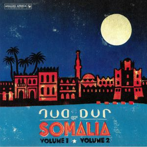 DUR DUR BAND - Dur Dur Of Somalia Volume 1 Volume 2
