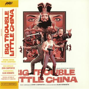 CARPENTER, John/ALAN HOWARTH - Big Trouble In Little China (Soundtrack)