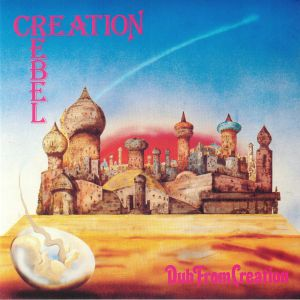 CREATION REBEL - Dub From Creation (reissue)