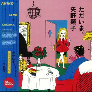 YANO, Akiko - Tadaima (reissue)