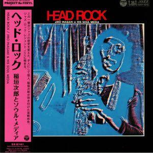 JIRO INAGAKI & HIS SOUL MEDIA - Head Rock