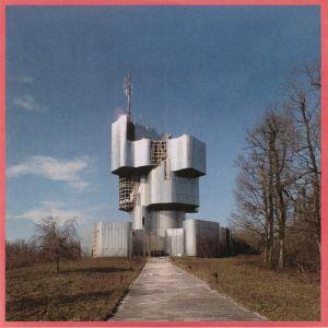 UNKNOWN MORTAL ORCHESTRA - Unknown Mortal Orchestra (reissue)