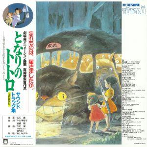 HISAISHI, Joe - My Neighbour Totoro (Soundtrack) (Studio Ghibli)