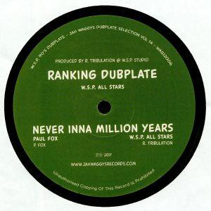 R TRIBULATION/WSP ALL STARS/PAUL FOX - Dubplate Selection Volume 14