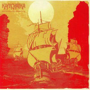 KAMCHATKA - Stone Cold Shaky Bones