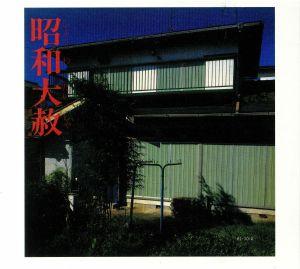 EP 4 - Lingua Franca 1 (reissue)