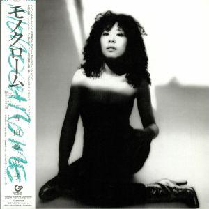 YOSHIDA, Minako - Monochrome (reissue)