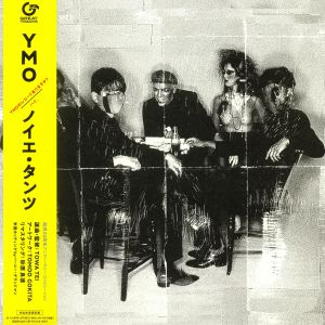 YELLOW MAGIC ORCHESTRA - Neue Tanz (reissue)
