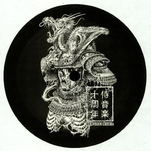 CALIBRE/ANTAGONIST - Samurai Music Decade Phase 2 Part 6