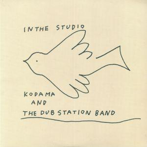 KODAMA & THE DUB STATION BAND - In The Studio