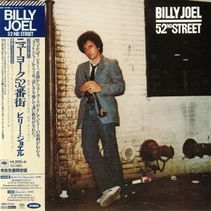 JOEL, Billy - 52nd Street (40th Anniversary Deluxe Edition)