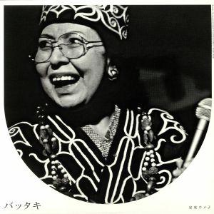 ANDO, Umeko - Battaki