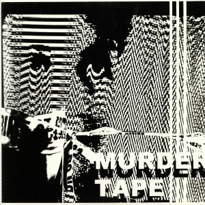 HECKADECIMAL - Murder Tape