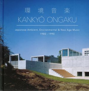 VARIOUS - Kankyo Ongaku: Japanese Ambient Environmental & New Age Music 1980-1990