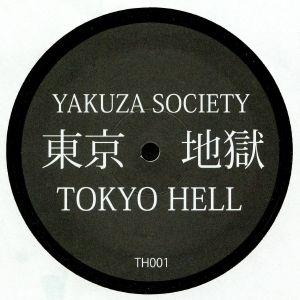 OGAWA, Tsuyoshi - Tokyo Yakuza Society EP